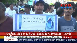 Khammam District Collector Appeals to People to Make District Plastic Free l CVR NEWS