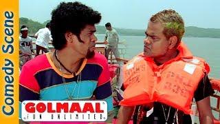 Sanjay Mishra Comedy Scene - Golmaal Fun Unlimited - Ajay Devgn - Arshad Warsi  IndianComedy