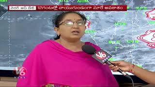 Weather Forecast Heavy Rains To Hit Telangana In Next Three Days V6 News