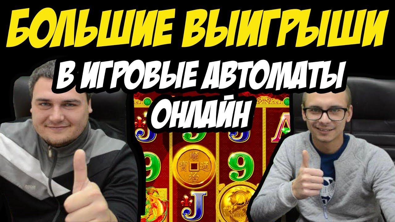 Казино Вулкан Игровые Автоматы Играть Азартные Игры | Большие Выигрыши в Игровые Автоматы - Онлайн