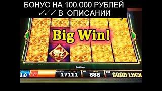 Казино Вулкан Игровые Автоматы Онлайн Азартные Игры от Клуба Вулкан Удачи | Игровые Аппараты Миллион - Казино Миллион