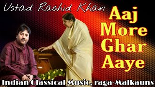 Ustad Rashid Khan | Aaj More Ghar Aaye | Malkuans | Drut | Indian  Classical Music | MP Music Studio