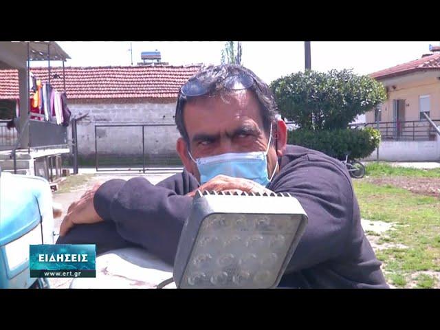 <span class='as_h2'><a href='https://webtv.eklogika.gr/' target='_blank' title='Απογοήτευση για το Πάσχα χωρίς χωριό | 22/04/2021 | ΕΡΤ'>Απογοήτευση για το Πάσχα χωρίς χωριό | 22/04/2021 | ΕΡΤ</a></span>