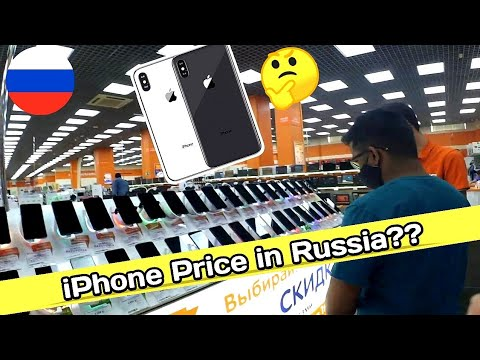 iphone price in Russia?? //Saint Petersburg