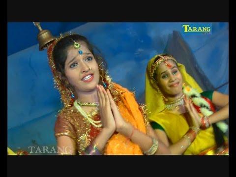 anjali bhardwaj bhakti song 2015    cham cham paijaniya baje   maai ke man bhave odaul ke phool