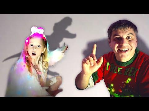 Nastya chơi với rối bóng và đồ chơi phát sáng