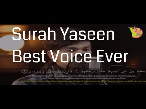 surah-yaseen-world's-best-voice-full-surah-yasin
