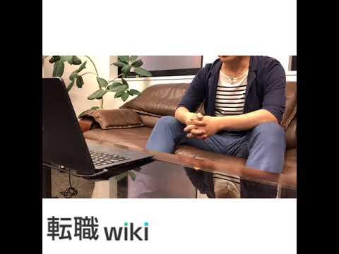 【転職Wiki】リクルートエージェント担当者実録インタビュー