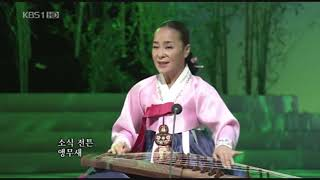 Saetaryeong(새타령) with Gayageum performance!!!