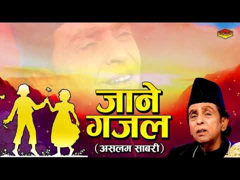 Jaan - E- Ghazal (Aslam Sabri Qawwal) - World Famous Ghazal - Hindi Romantic Songs