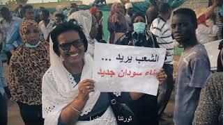 راب سوداني ثوري - كبرا   Gx f.t Nejery (official video)