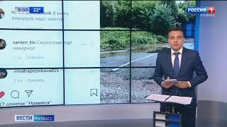 Кузбассовцы обнаружили самую короткую трассу в области