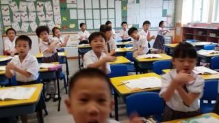 聖公會呂明才紀念小學 1B 20161028 中文課上朗讀短