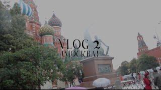 Vlog vol.2 Впервые в Москве. Пресс тур 2015. Презентация Diademine.