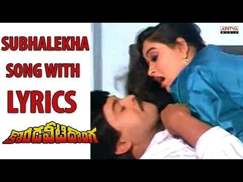 Subhalekha Rasukunna Full Song With Lyrics - Kondaveeti Donga Songs - Chiranjeevi, Radha, Ilayaraja