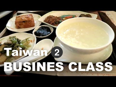 [Vegan goes to Taiwan #2] Oriental Vegan Meals on EVA Air Business Class
