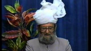 Urdu Dars Malfoozat #105, So Said Hazrat Mirza Ghulam Ahmad Qadiani(as), Islam Ahmadiyya