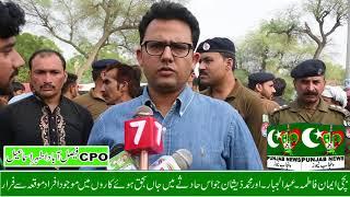 فیصل آباد CPOاطہر اسماعیل پنجاب نیوز کو انٹرویودیتے ہوئے