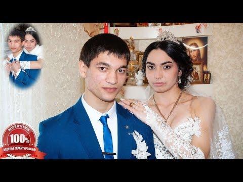 Самая веселая цыганская свадьба. Сережа и Марьяна. Часть 10