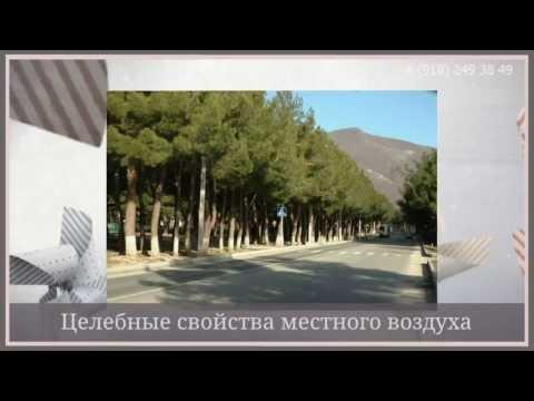 ЖК Горизонт Новостройки Геленджика