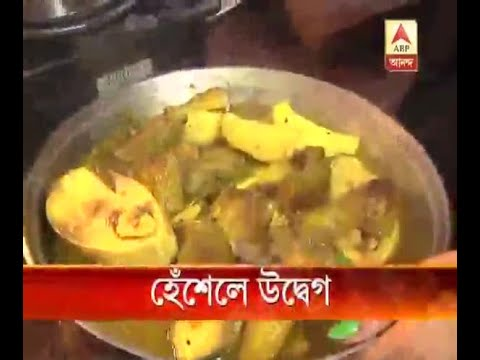 Lead in all the food items bought from the market ; Geological Survey of India