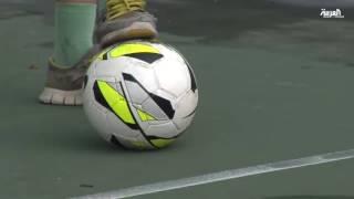 كرة القدم لغة عالمية تسهم في دمد اللاجئين وتذليل الفوارق