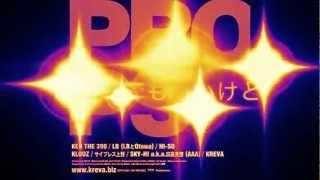 KEN THE 390,LB,HI-SO,KLOOZ,サイプレス上野,SKY-HI,KREVA / PROPS-ONIDAIKO REMIX-