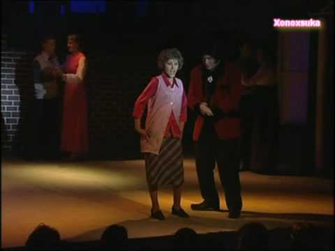 Clíona Hagan in Blood Brothers Opening Scene (2004)