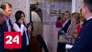 Суд уменьшил ипотечный долг многодетной семьи из Челябинской области - Россия 24