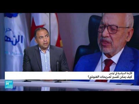 تونس: الغنوشي يوجه رسالة إلى قيس سعيد..دعوة أم تحذير؟