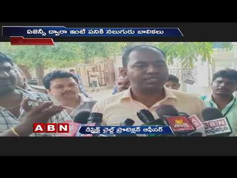 Child Labour Case Filed On AP Minister Narayana in Jubilee Hills | ABN Telugu