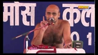 मुनिश्री प्रशस्त सागर जी महाराज के प्रवचन (अंजनी नगर, इंदौर : 05-08-2015)