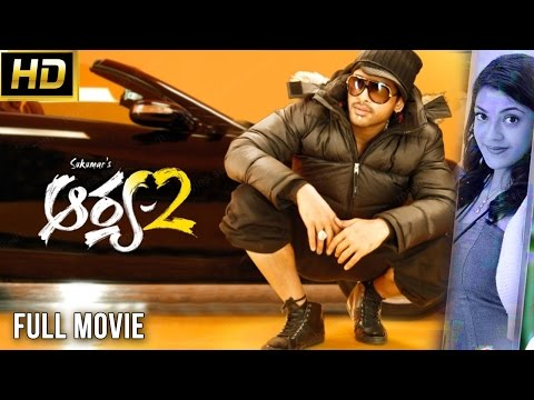 Arya 2 Telugu Full Movie || Allu Arjun,...