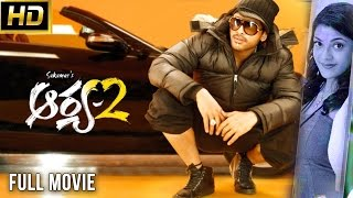 Video Arya 2 Telugu Full Movie || Allu Arjun, Kajal Aggarwal download MP3, 3GP, MP4, WEBM, AVI, FLV Agustus 2018
