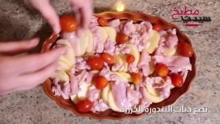 طريقة عمل الدجاج بالثوم والبطاطس بالفخارة