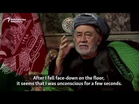 Politician Alleges Kidnapping, Sexual Abuse Ordered By Afghan VP