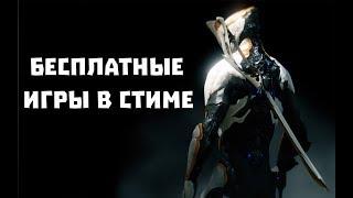 скачать игру pubg через торрент на русском