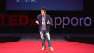Space will be the place for everyone | Takafumi Horie | TEDxSapporo