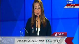 شاهد.. وزيرة التضامن: القضاء على مشاكل المياه والصرف لأسر تكافل وكرامة بنهاية 2018