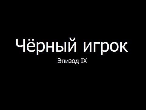 Ложь кремлёвской пропаганды о сбитом Боинге - YouTube