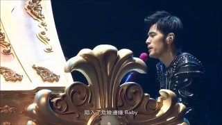 周杰倫 Jay Chou【魔天倫世界巡迴演唱會Opus Jay World Concert 】明明就+Mine Mine+龍捲風