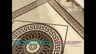Презентация коллекции плитки Nerea Geotiles(Купить плитку Nerea Geotiles http://www.sbsshop.ru/category_1843.html., 2016-03-18T23:35:34.000Z)