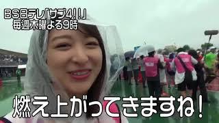 函館マラソン2018 9月PR マラソンタオル 検索動画 10