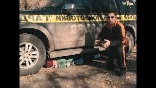 Самооборона: как быстро залезть под машину в случае опасности?