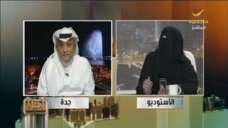 تجنيس أبناء السعوديات.. مواجهة بين المؤيدين والمعارضين في ياهلا