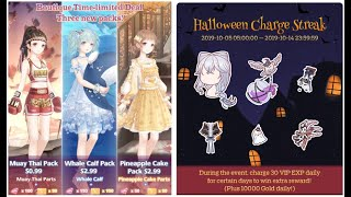 Love Nikki Halloween Charge Tips. I Got Today's Gift Without Spending :D