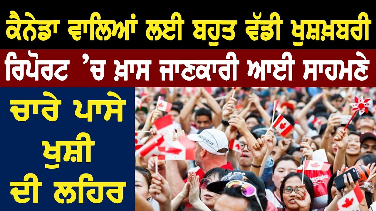 Punjabi News Canada | Canada News | Punjabi News | Canada | 18 April, 2021 | Channel Punjabi