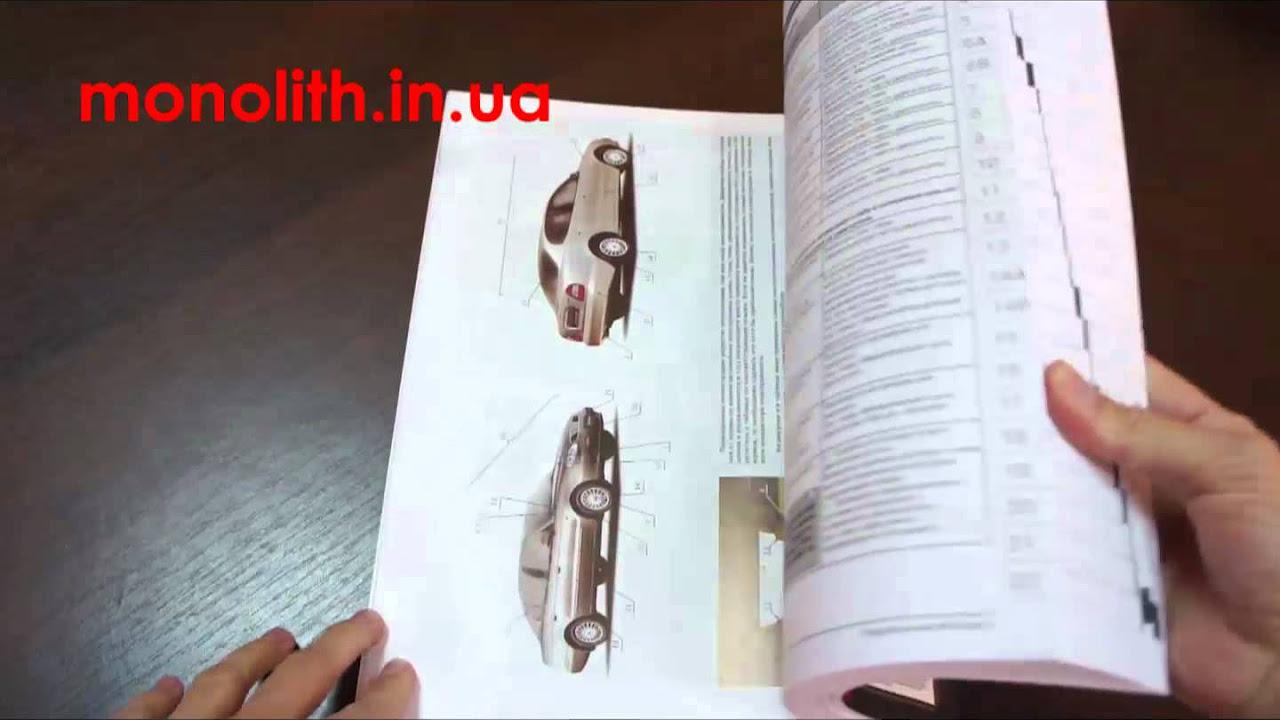 инструкция по ремонту гидроусилителя на дэу леганза