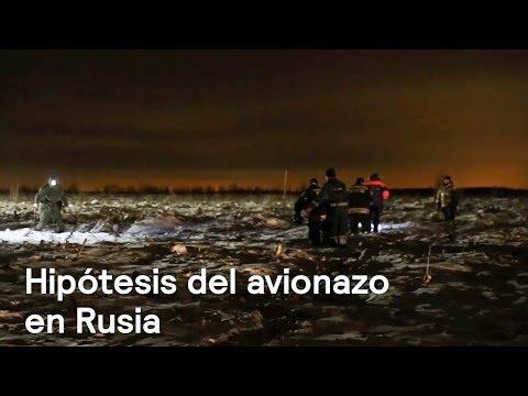 Estudian hipótesis del avión que se estrelló en Rusia - Despierta con Loret