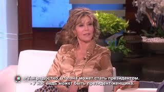 Jane Fonda on Ellen (2015)